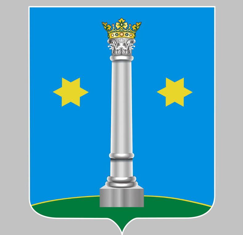 Коломна
